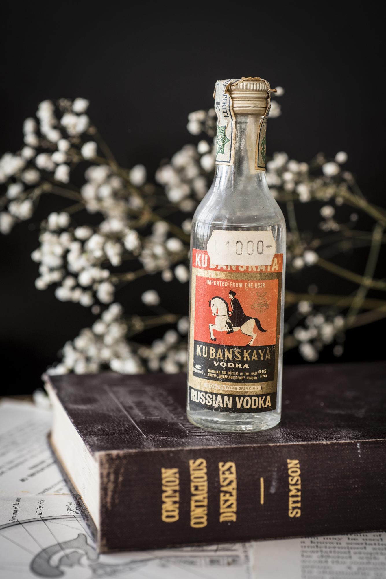 VintageAlcoholBottles009.JPG