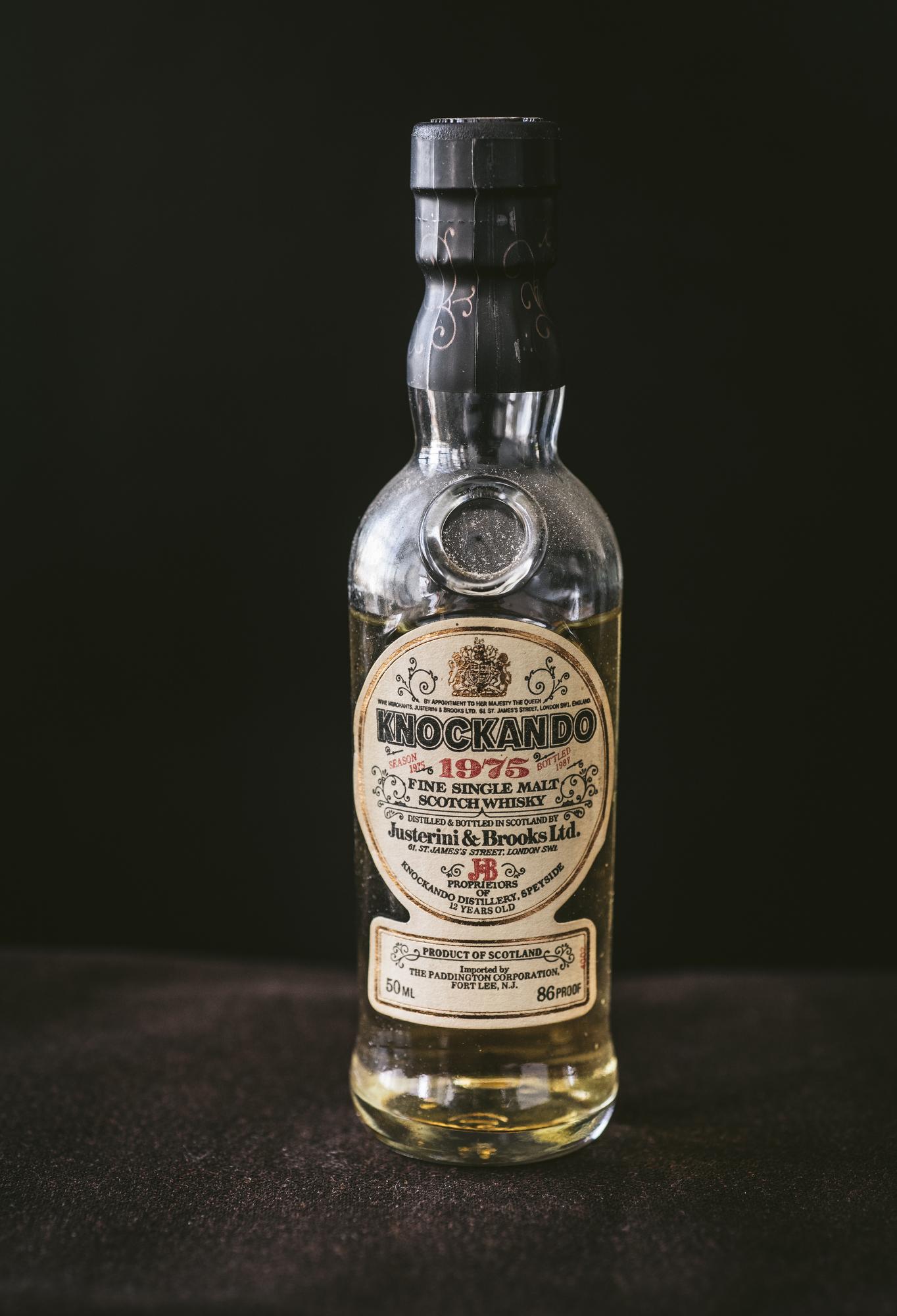 VintageAlcoholBottles022.JPG