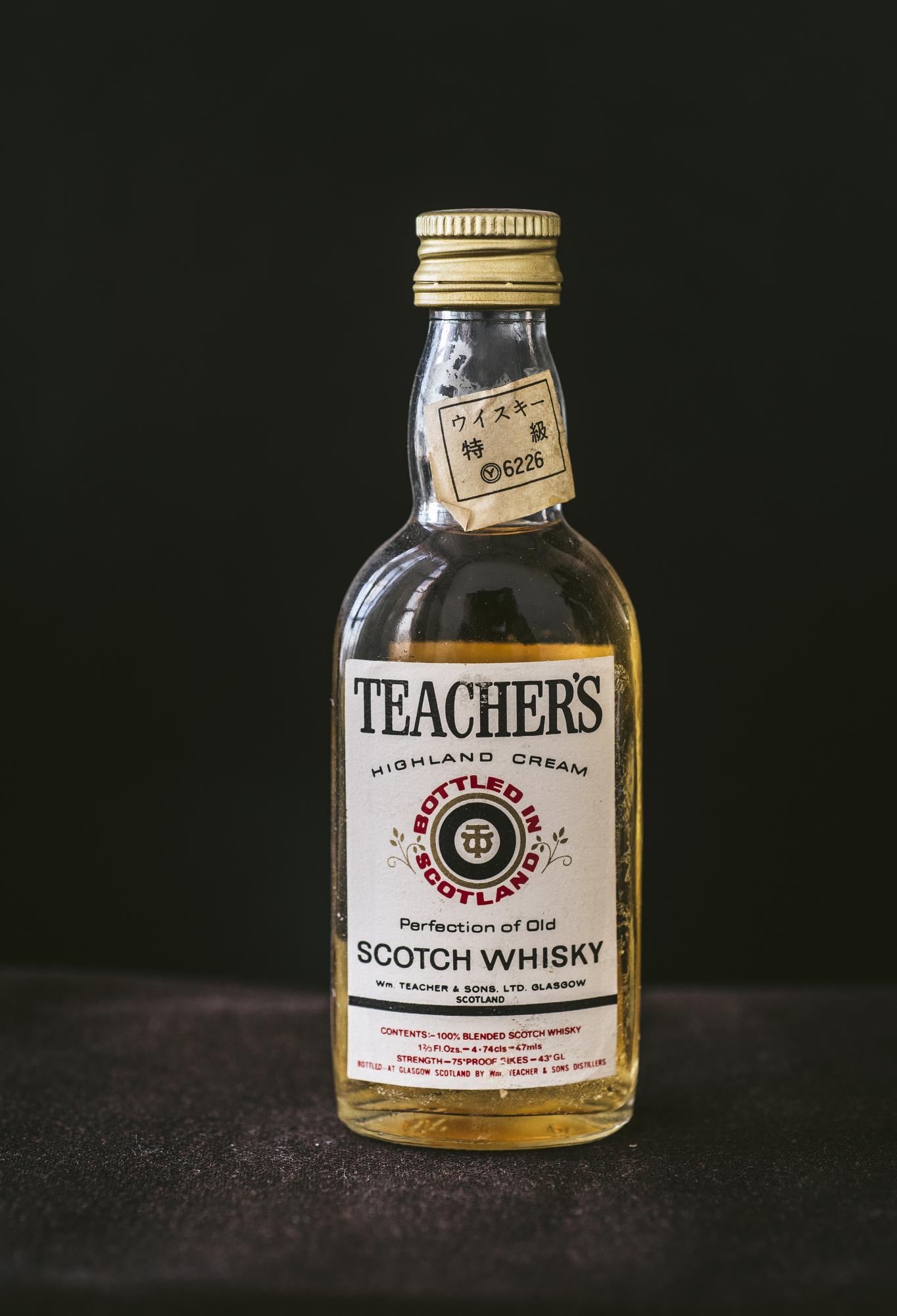 VintageAlcoholBottles026.JPG