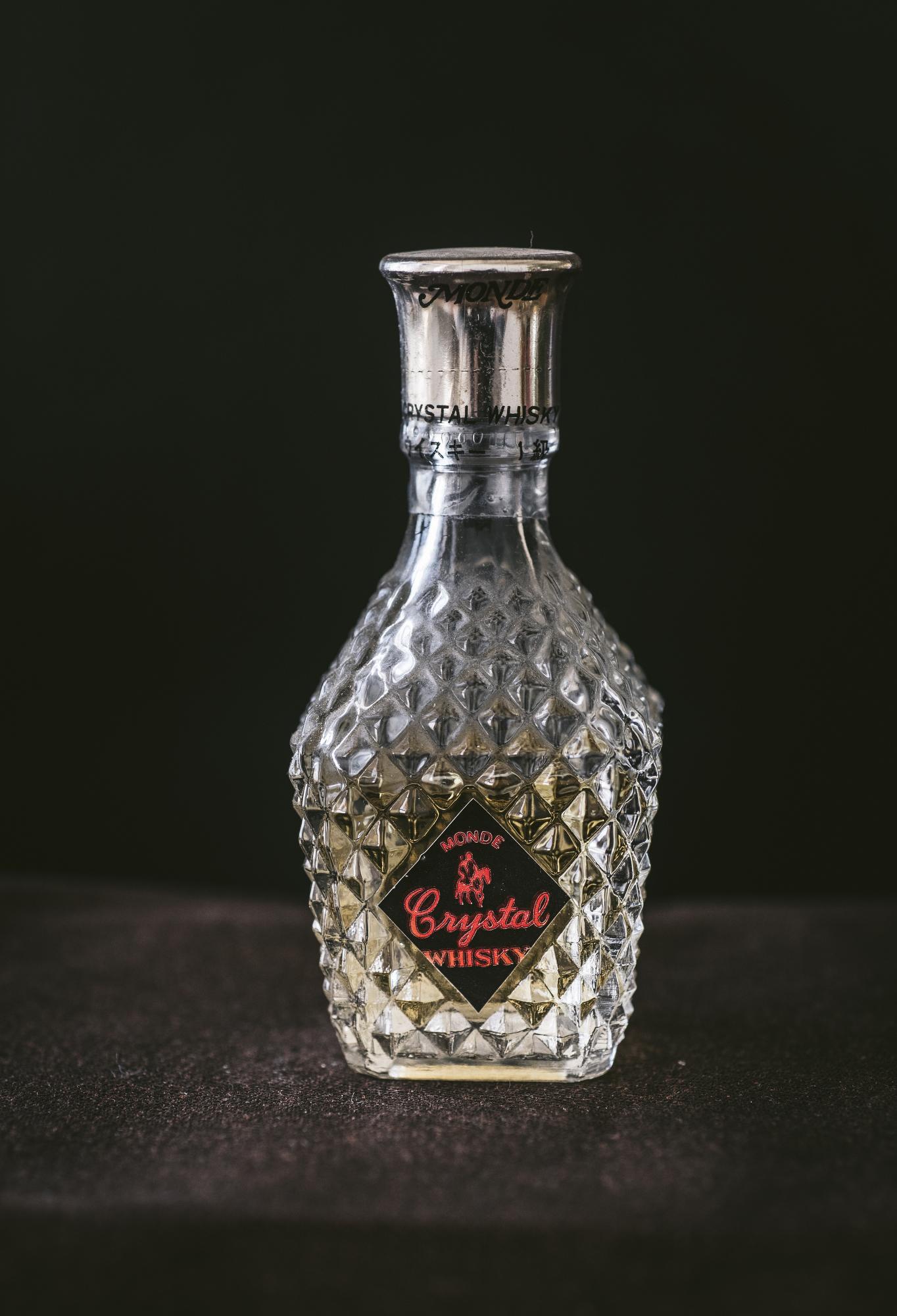 VintageAlcoholBottles030.JPG