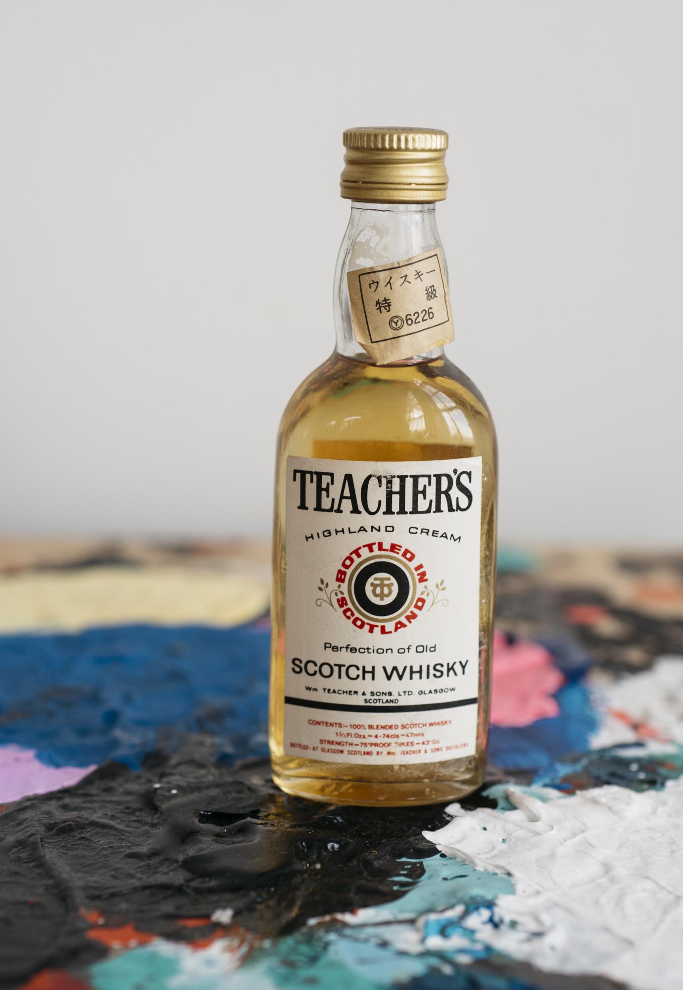 VintageAlcoholBottles092.JPG
