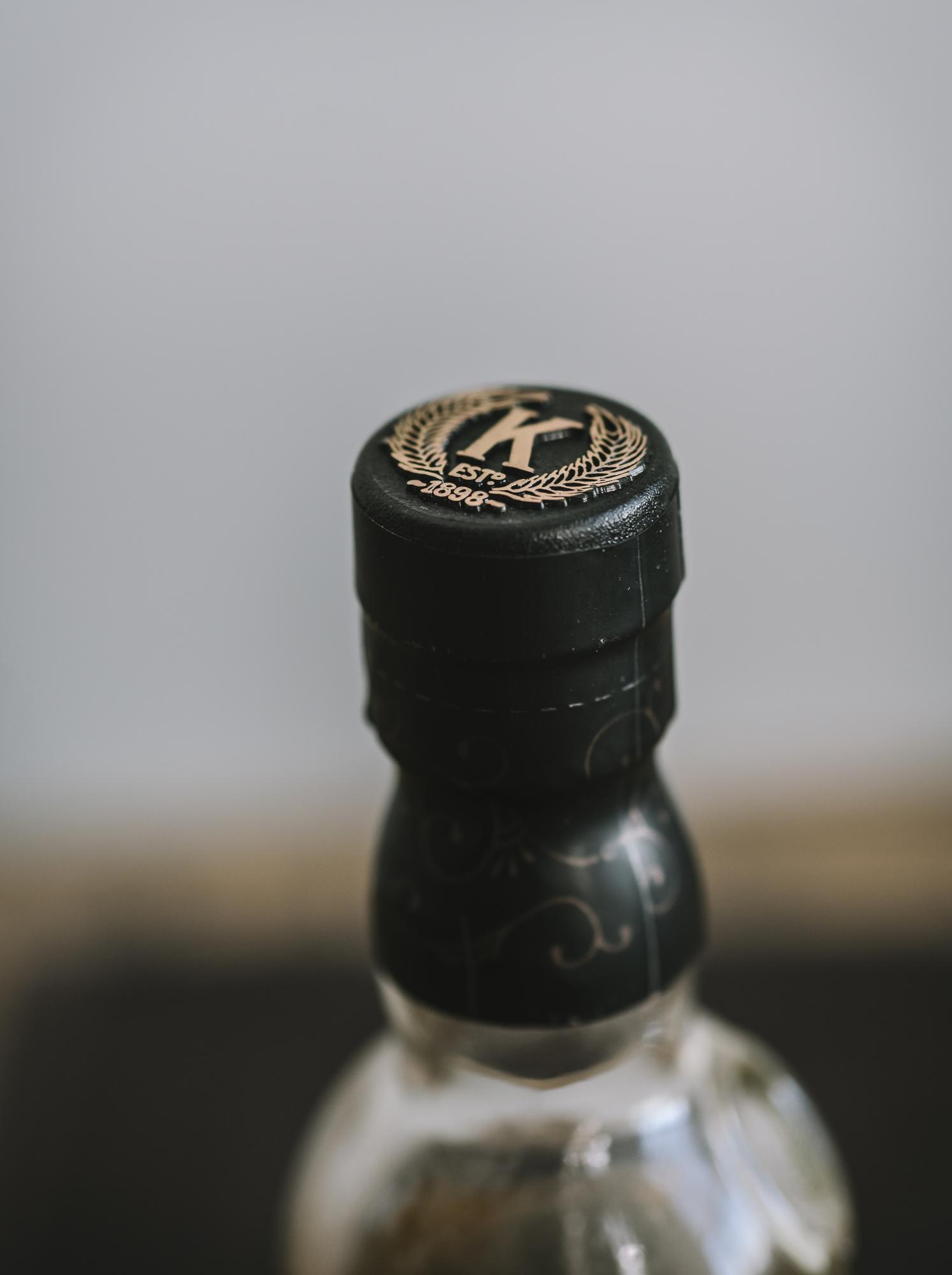 VintageAlcoholBottles068.JPG