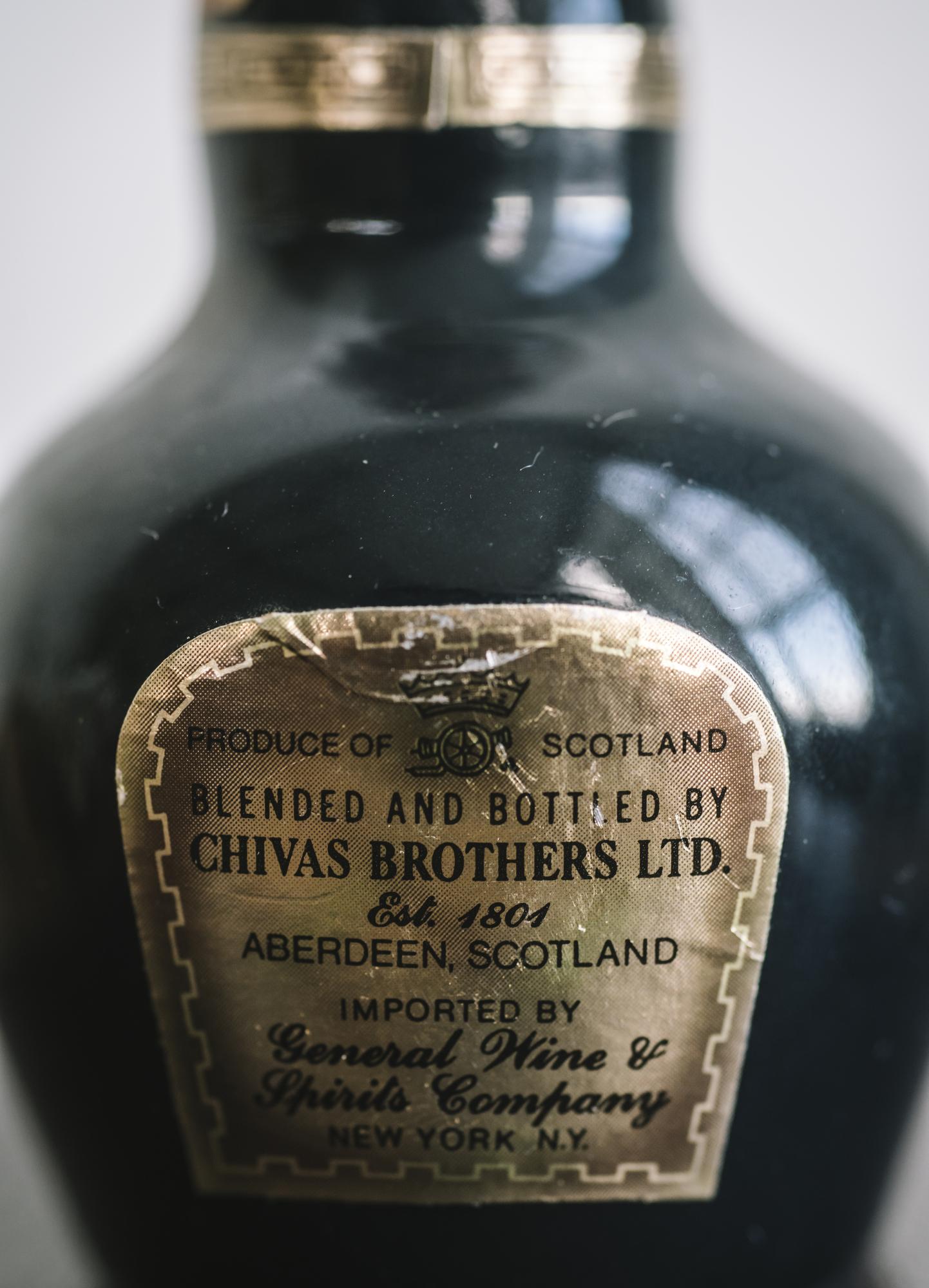 VintageAlcoholBottles072.JPG