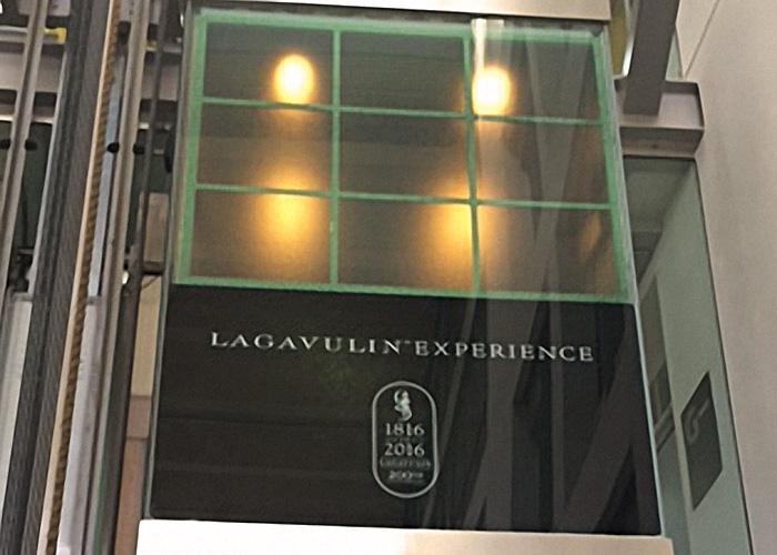 Lagavulin_Index_500px.jpg