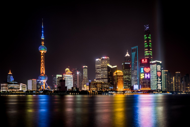Happy Valentine's Day Shanghai!
