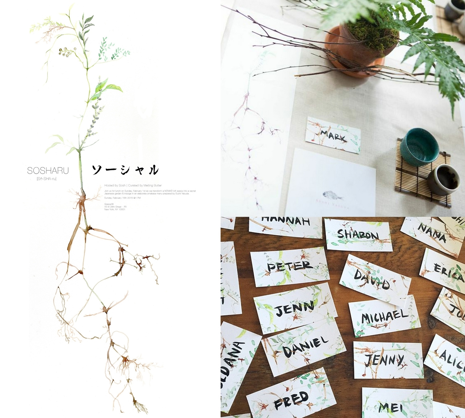 """Created the Invite, menu, and place cards for the Japanese Garden Installation """" Sosharu"""" curated by Melting Butter and produced by SOSH."""