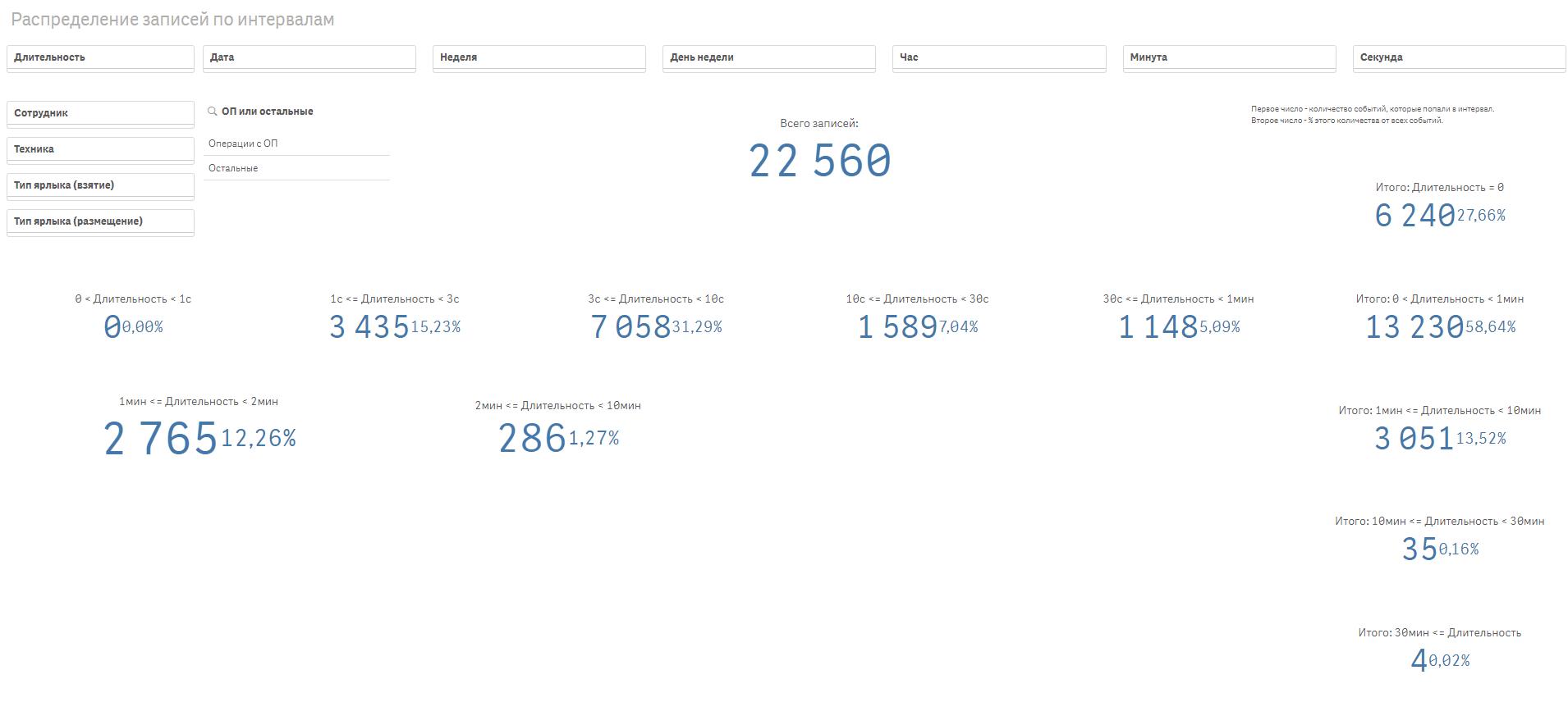 Screenshot_502.png