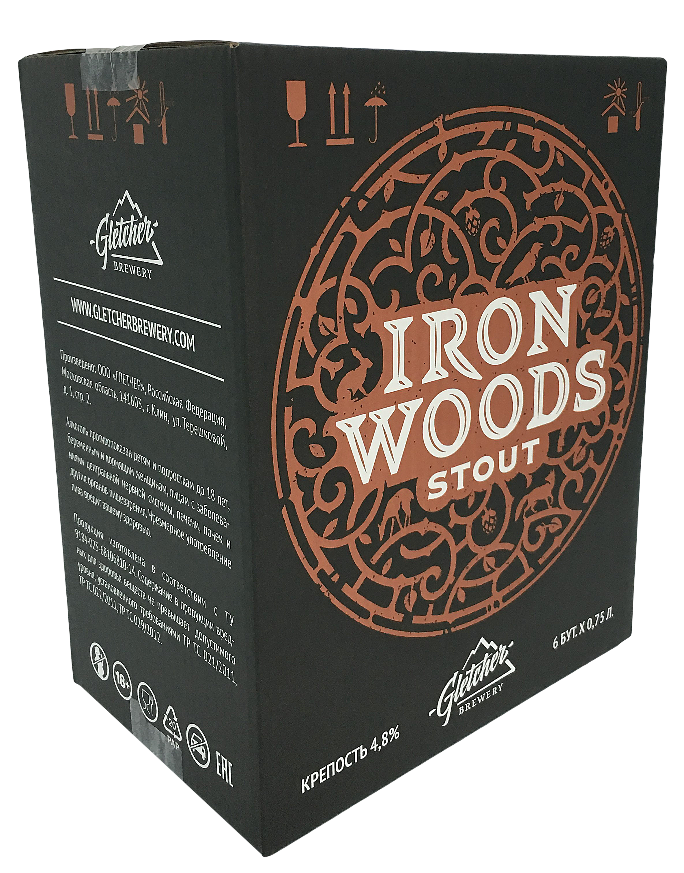 Iron Woods png.png