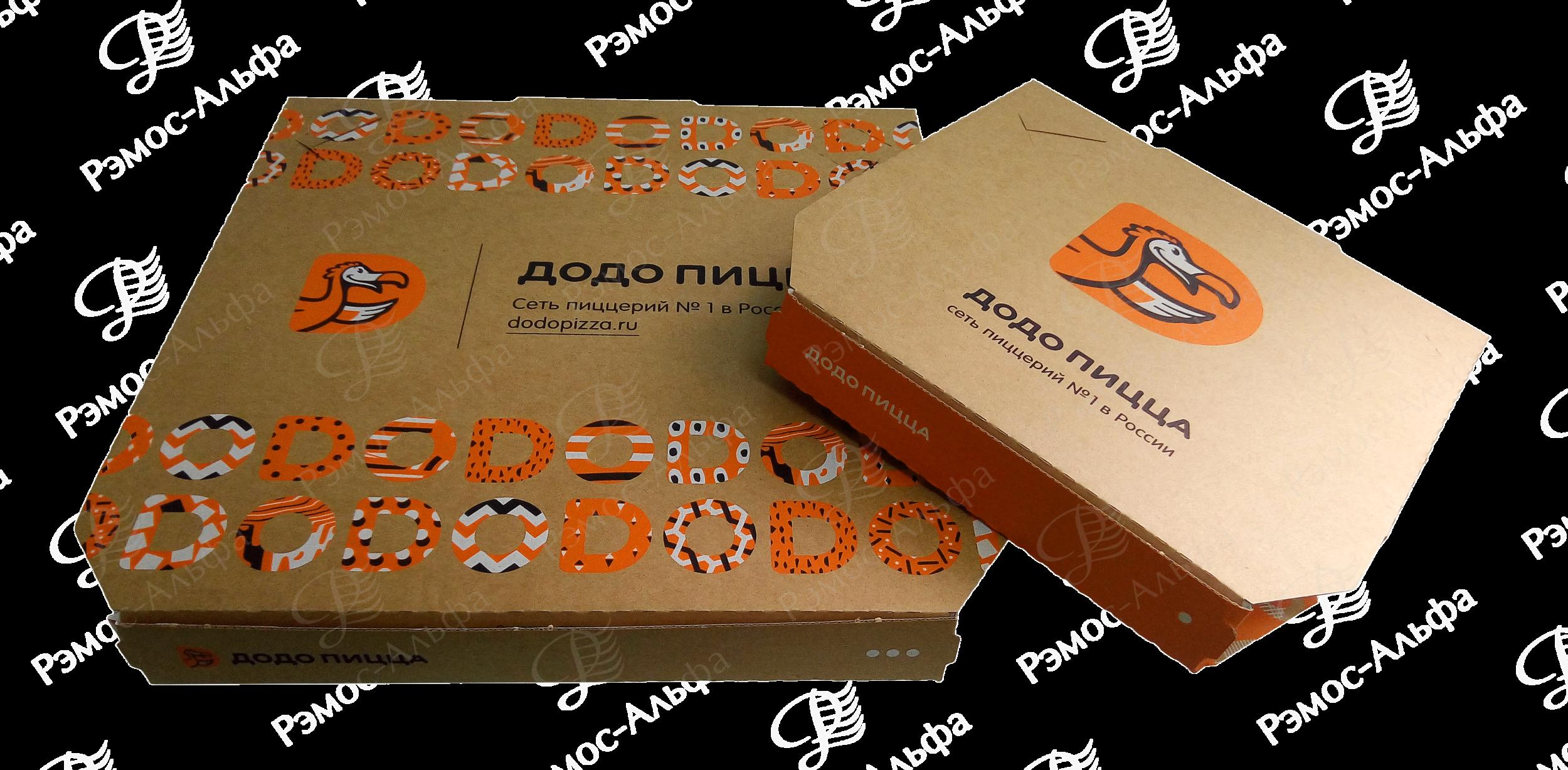 вз-Додо-пицца-2-короба.png