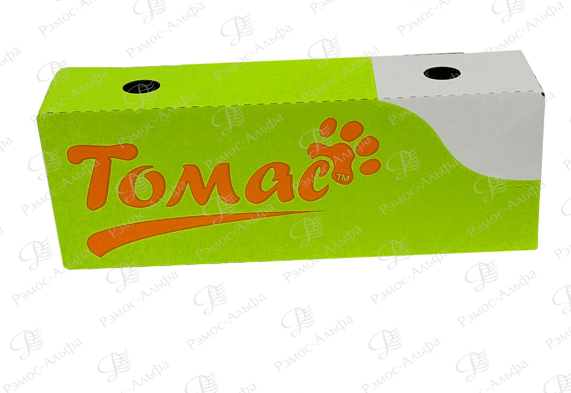 вз-Томас1.png
