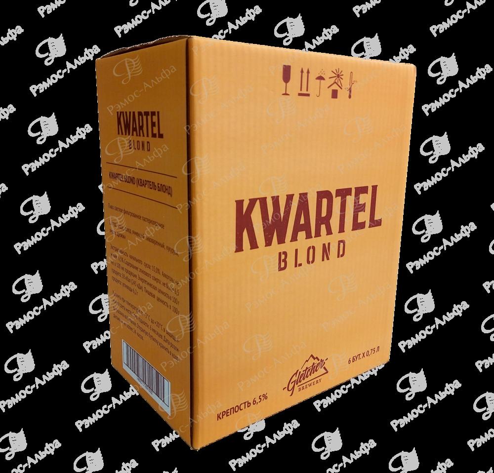 вз+Kwartel.png