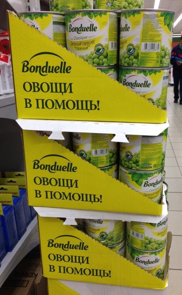 Короб нашего клиента - «Bonduelle».