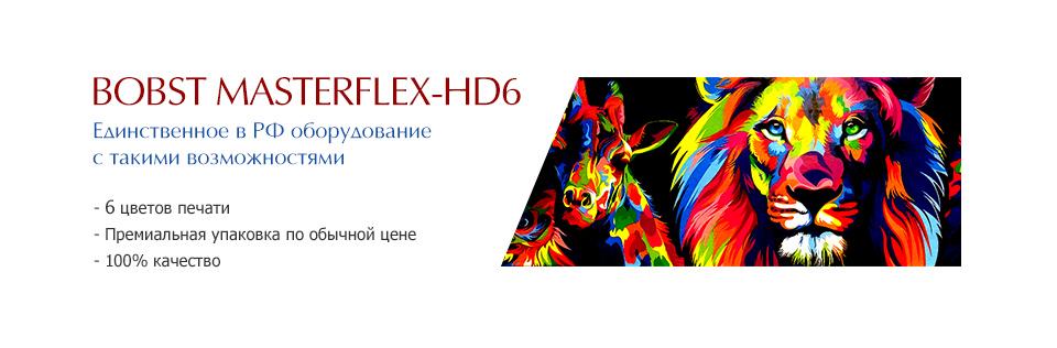 slaid+11.jpg