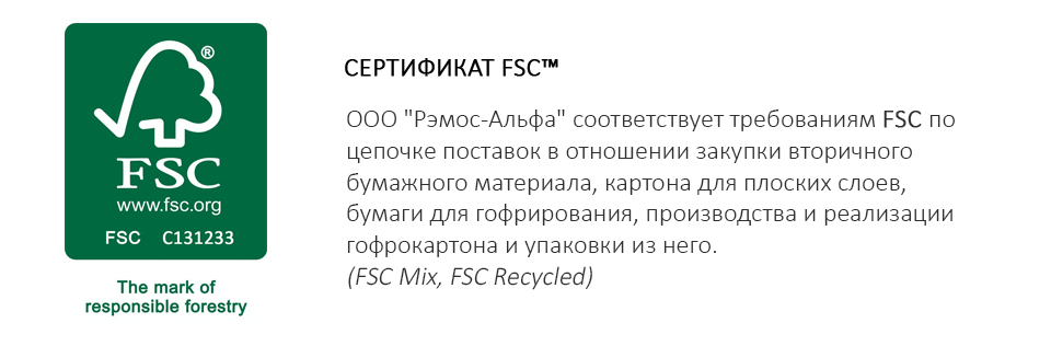 slaides - FSC.jpg