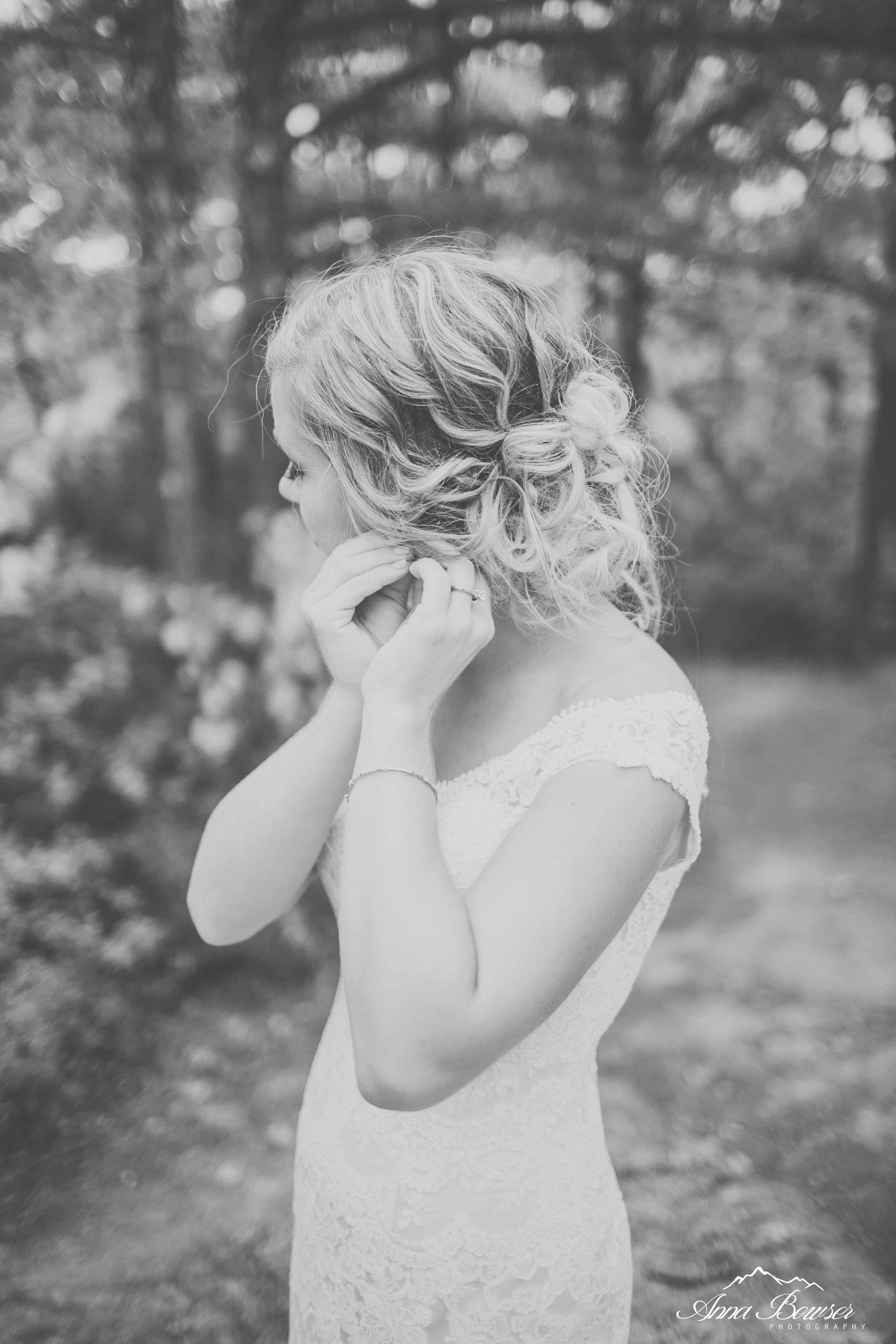 mcafeeknobwedding-annabowserphotography-virginiaelopementphotographer-24.jpg