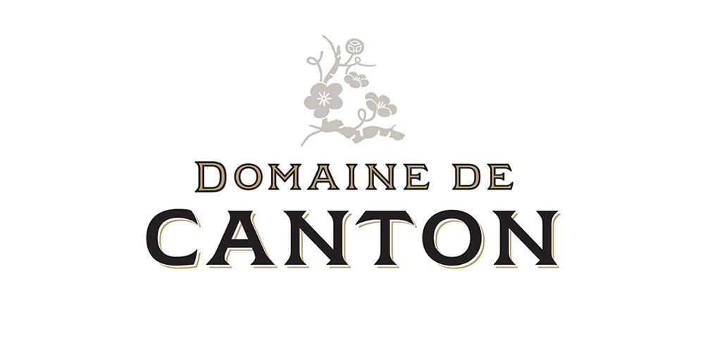 Domaine de Canton.jpg