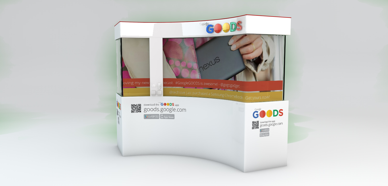 google_goods_10.jpg