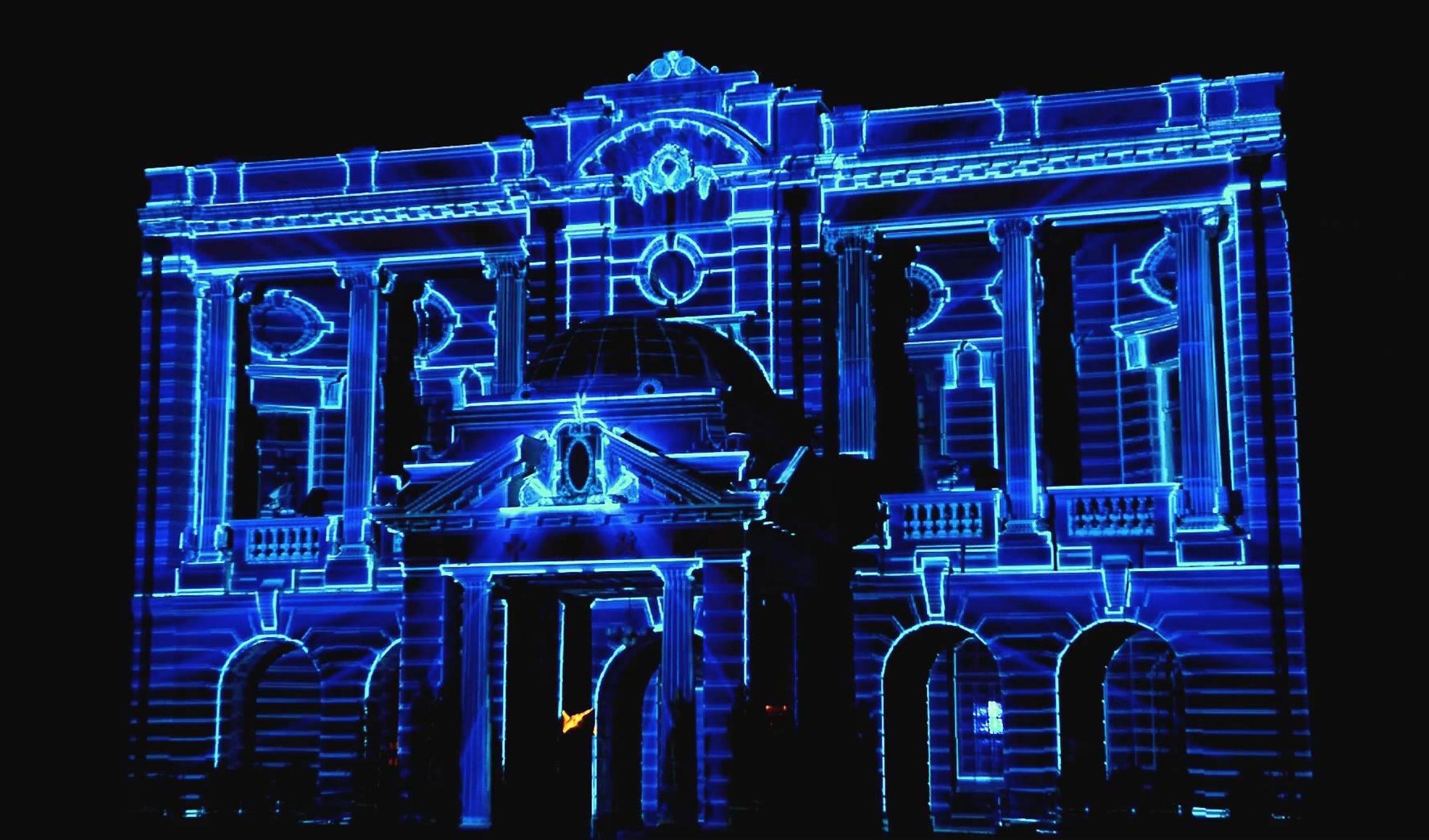 2013 築光臺中-光雕藝術節