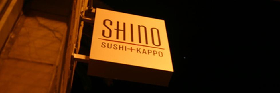 SHINO SUSHI + KAPPO