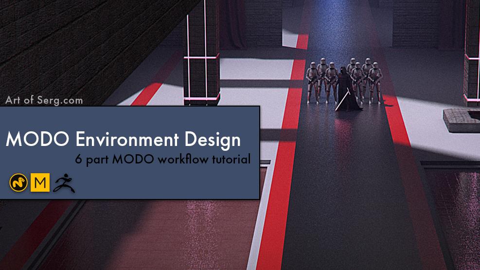 Modo environment design
