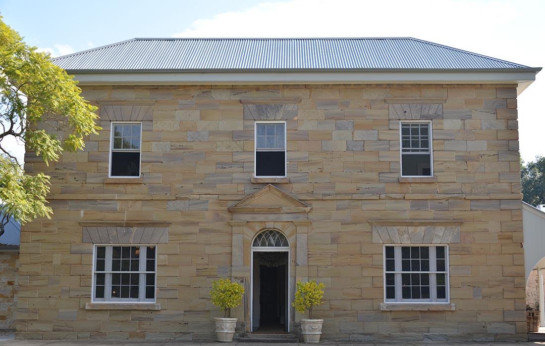 Werrington-House.jpg