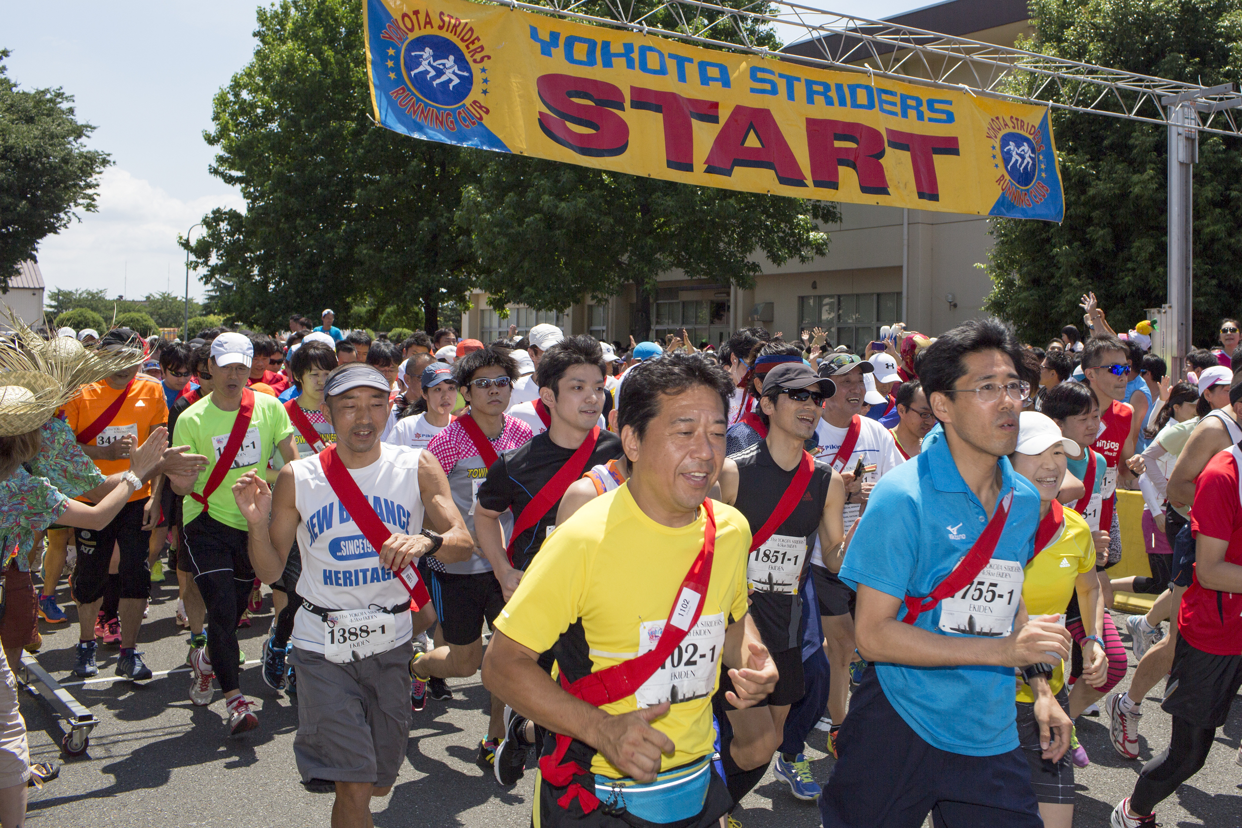 The Yokota Striders Running Club sponsored the 31st annual Ekiden Run at Yokota Air Base, Japan, June 7, 2015. The event was open to the public allowing over 5,800 runners and their families from on- and off-base the opportunity to run. (U.S. Air Force photo by Osakabe Yasuo/Released)