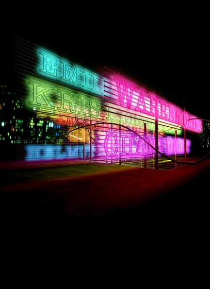 Underground Cinema 2006