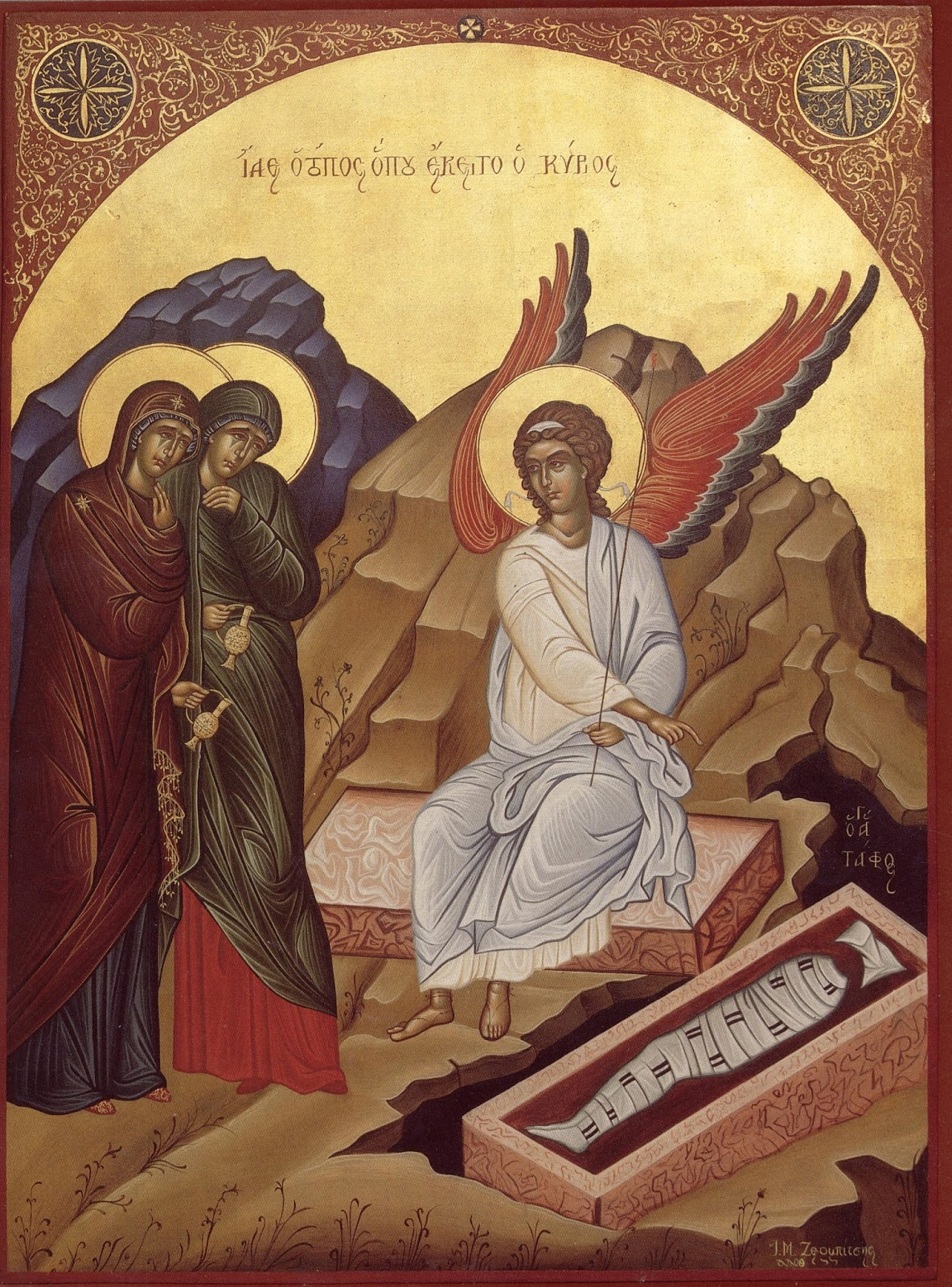 """The Myrrh Bearers at the Tomb,"" Ukrainian Orthodox Icon"