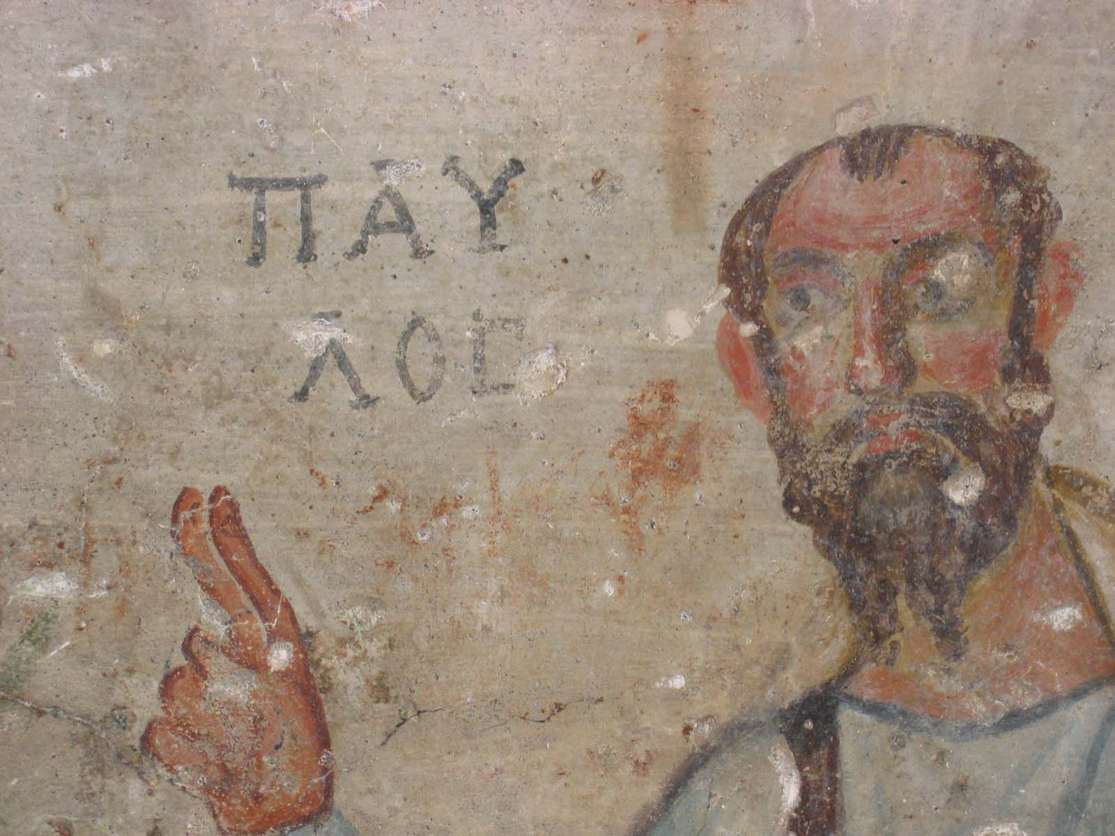 An ancient cave painting of the Apostle Paul found in a cave in Ephesus