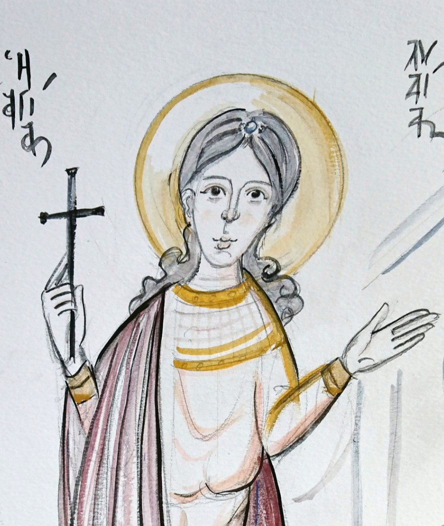 """Lydia,"" Watercolour icon by Angelicon"