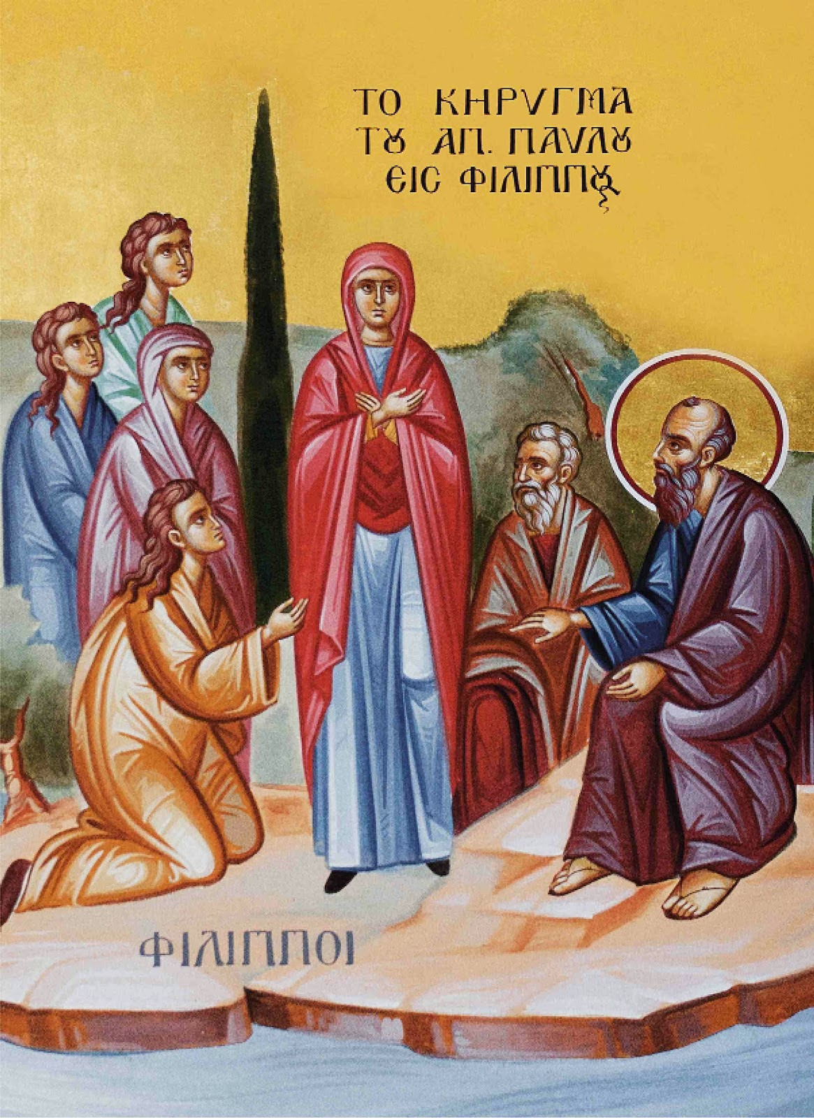 """The Baptism of Lydia,"" Byzantine Icon"