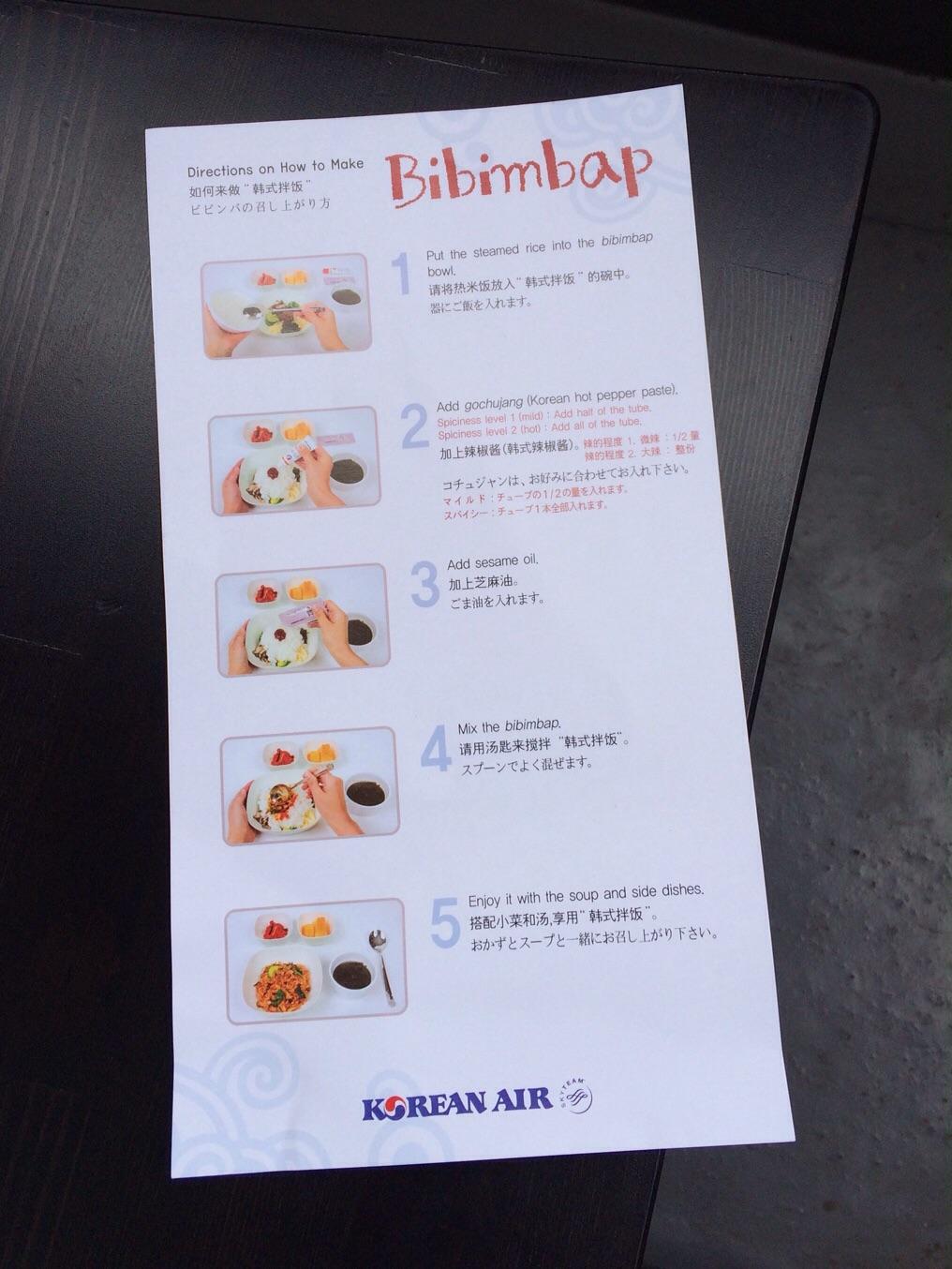 Bibimbap instructions for the uninitiated.