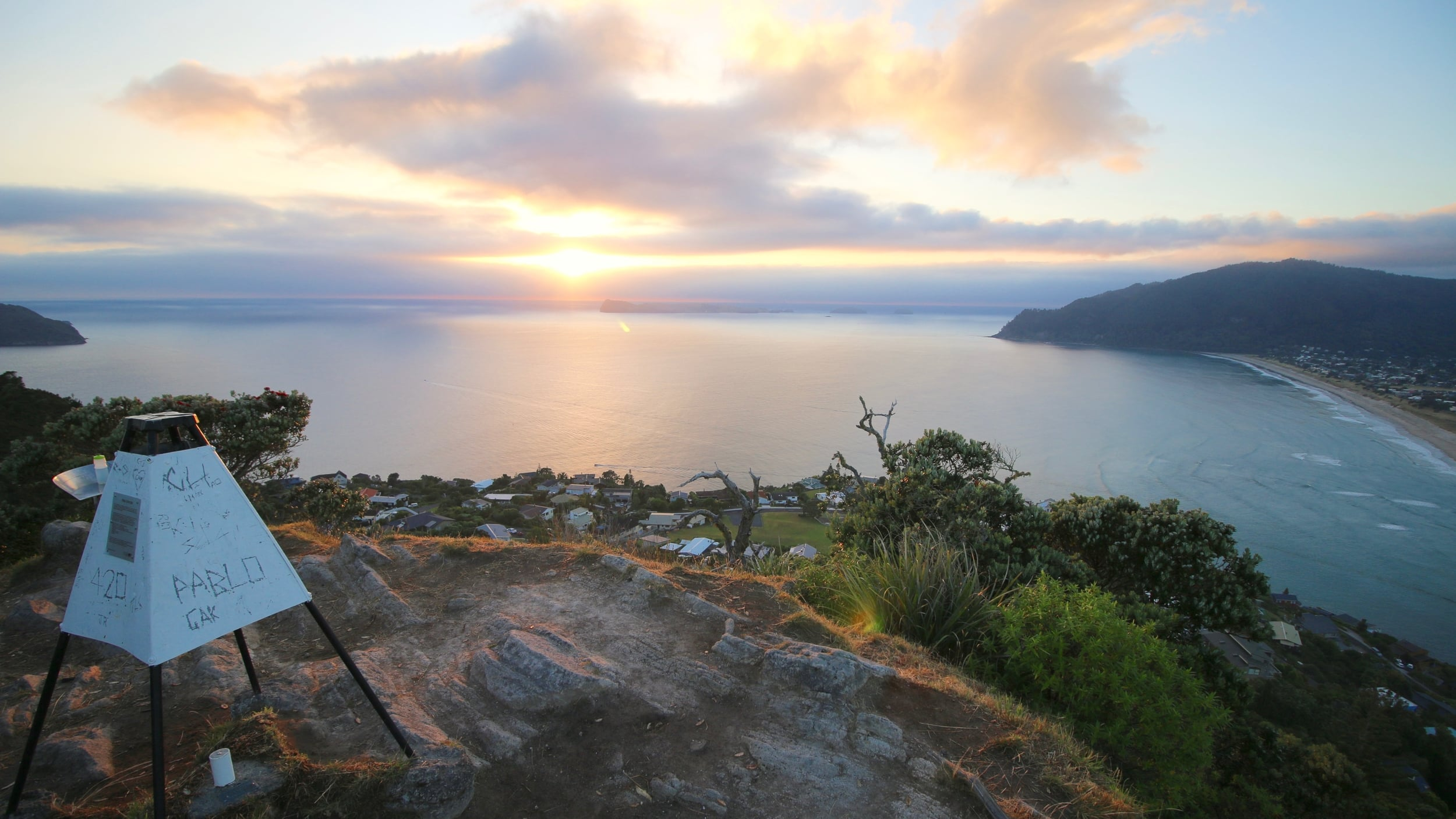 Sunrise at Top of Mt. Paku