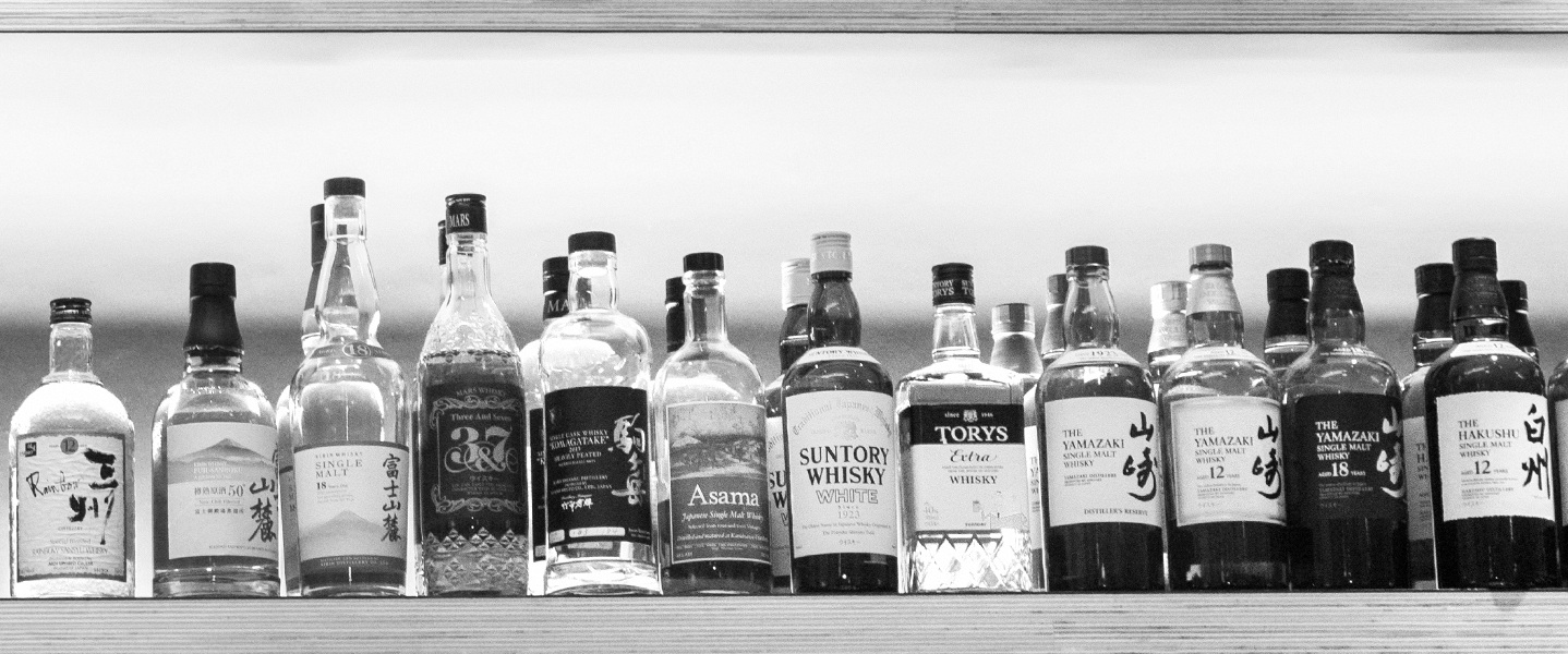 Small Batch Artisanal Spirits