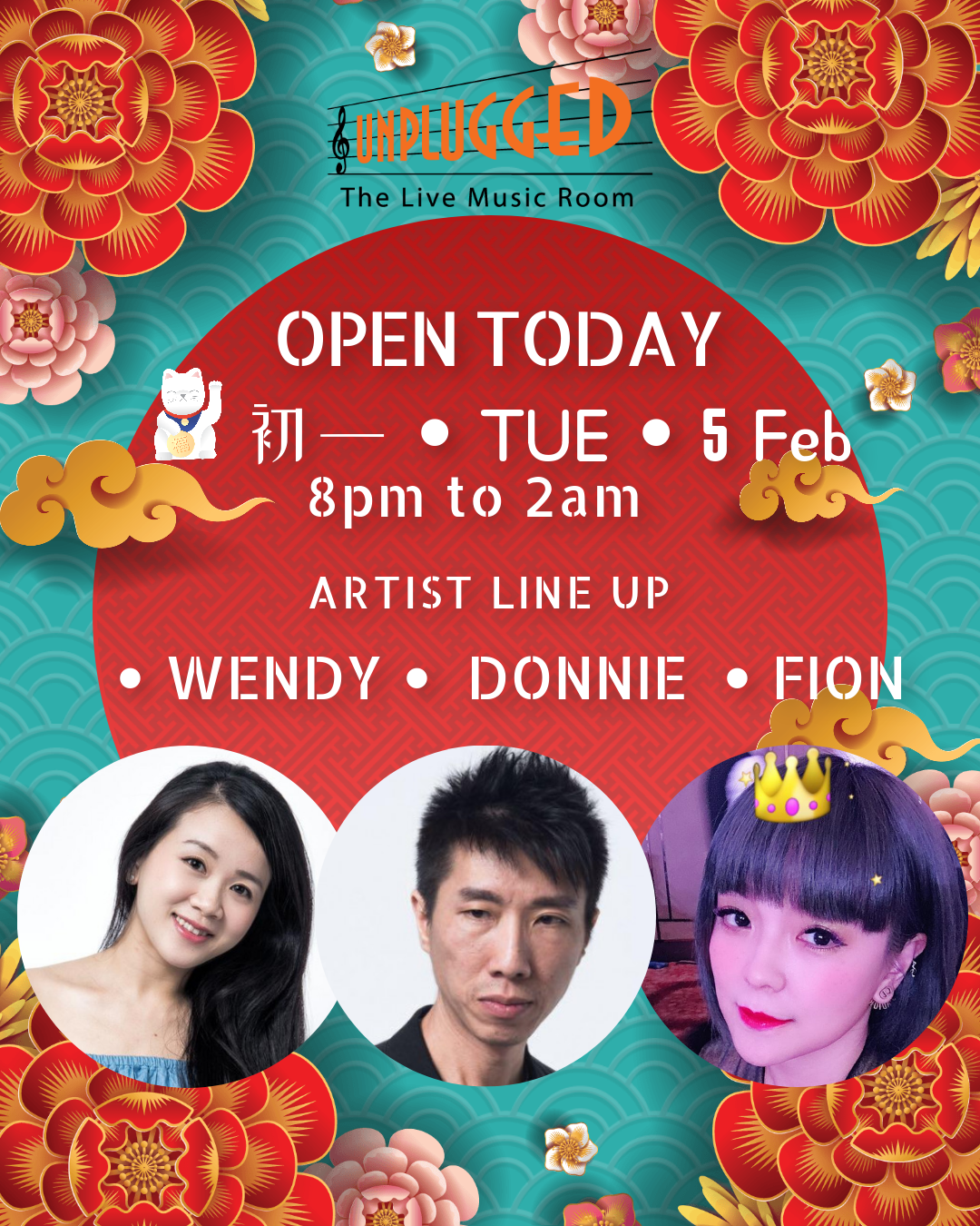 offeo-up-cny-ig-copy.png