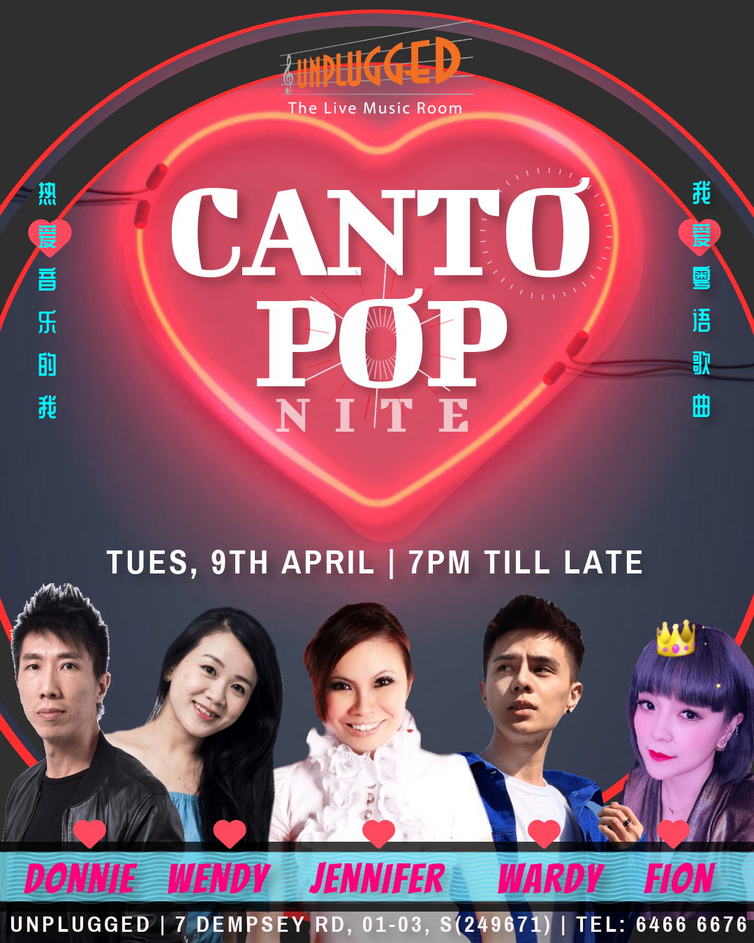 unplugged-canto-nite-09APR