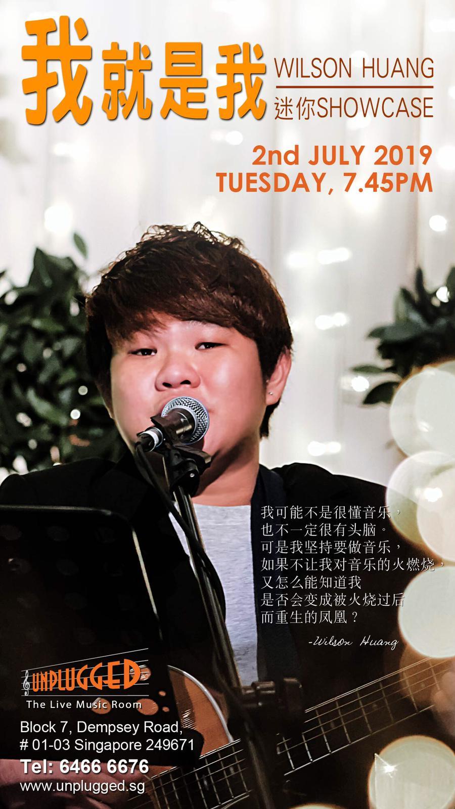 wilson_huang_mini_showcase