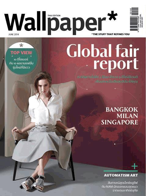 WEWOOD_wallpaperthailand_press