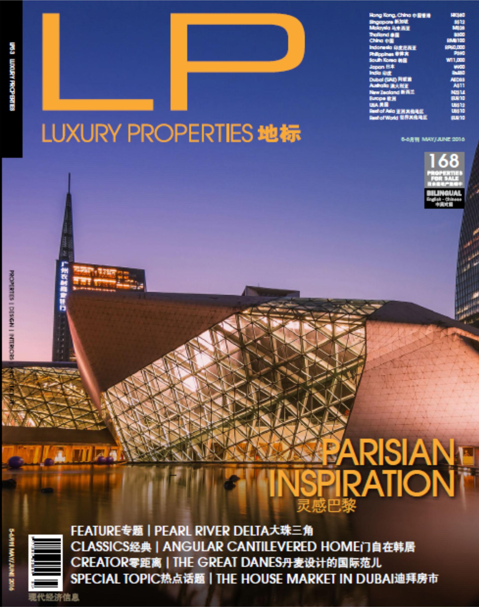 Luxury-properties 01.jpg