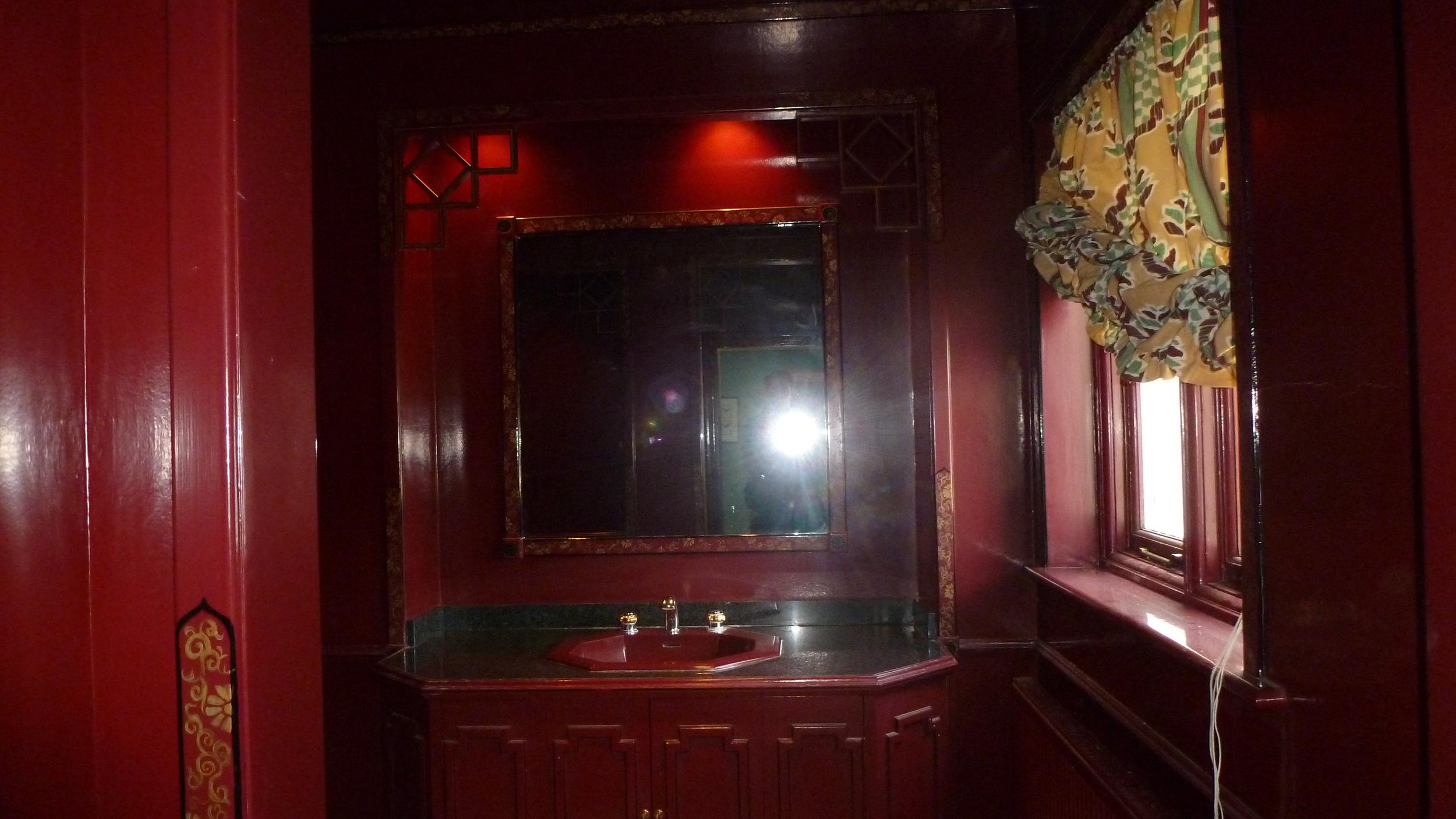 chinese bath.JPG