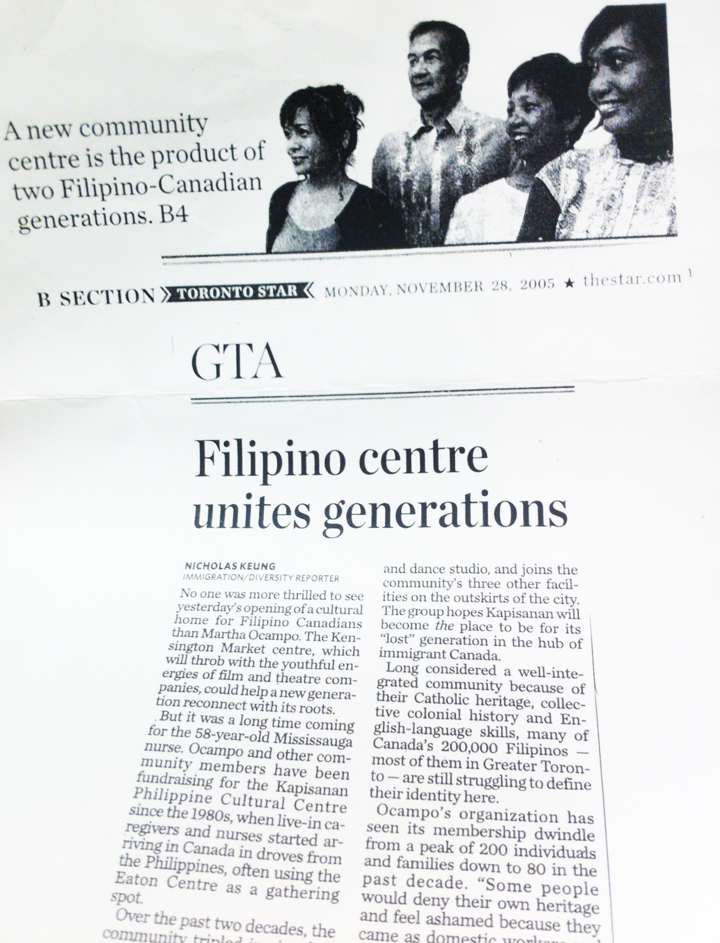 first article.jpg