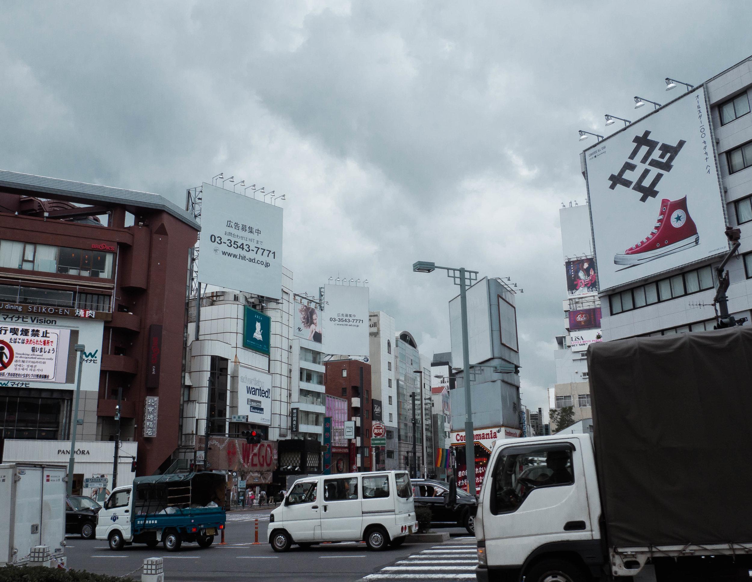 Shibuya & Harajuku - What to do, where to go, and what to eat.