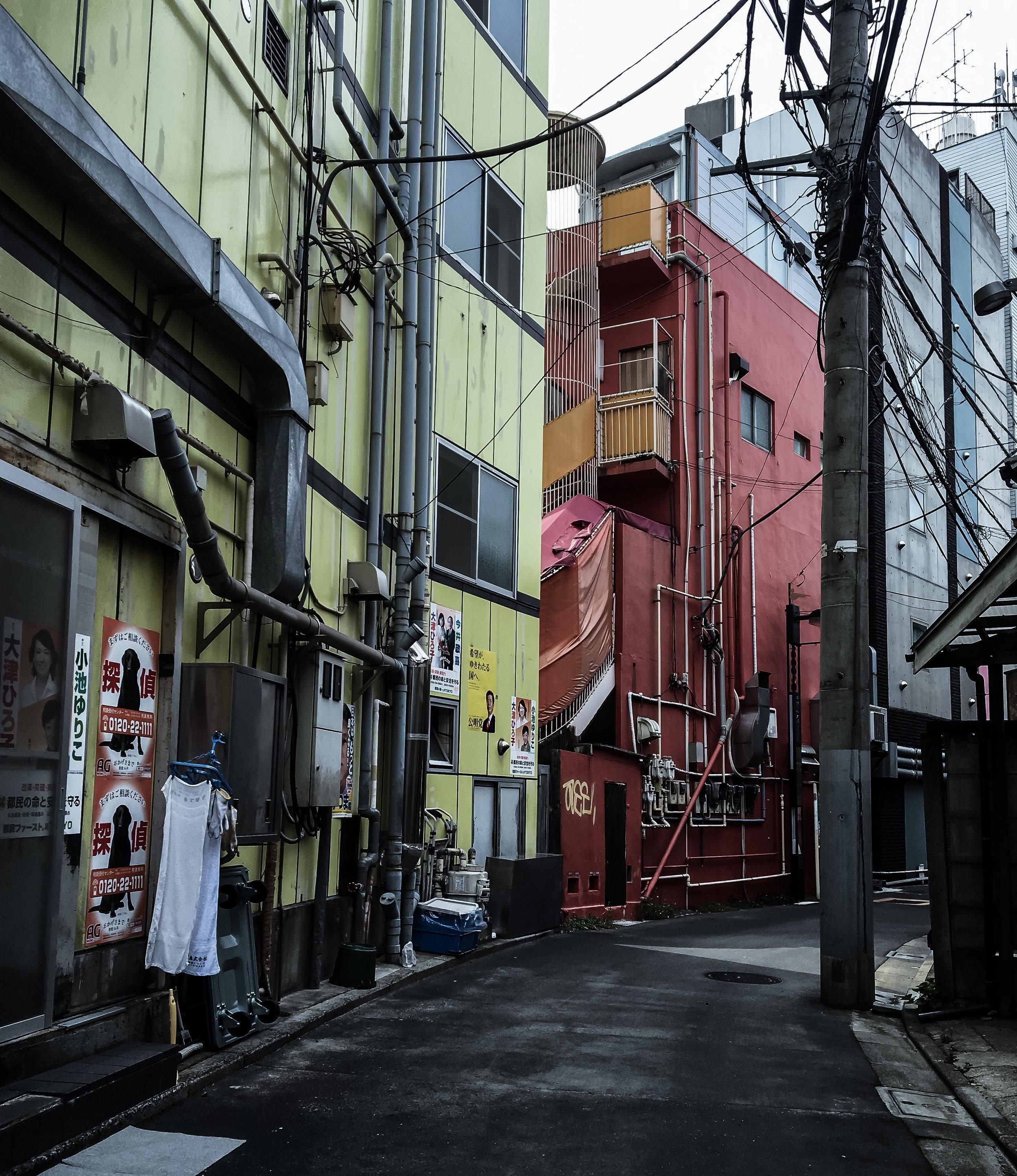 Japan Phone Photos-6.jpg
