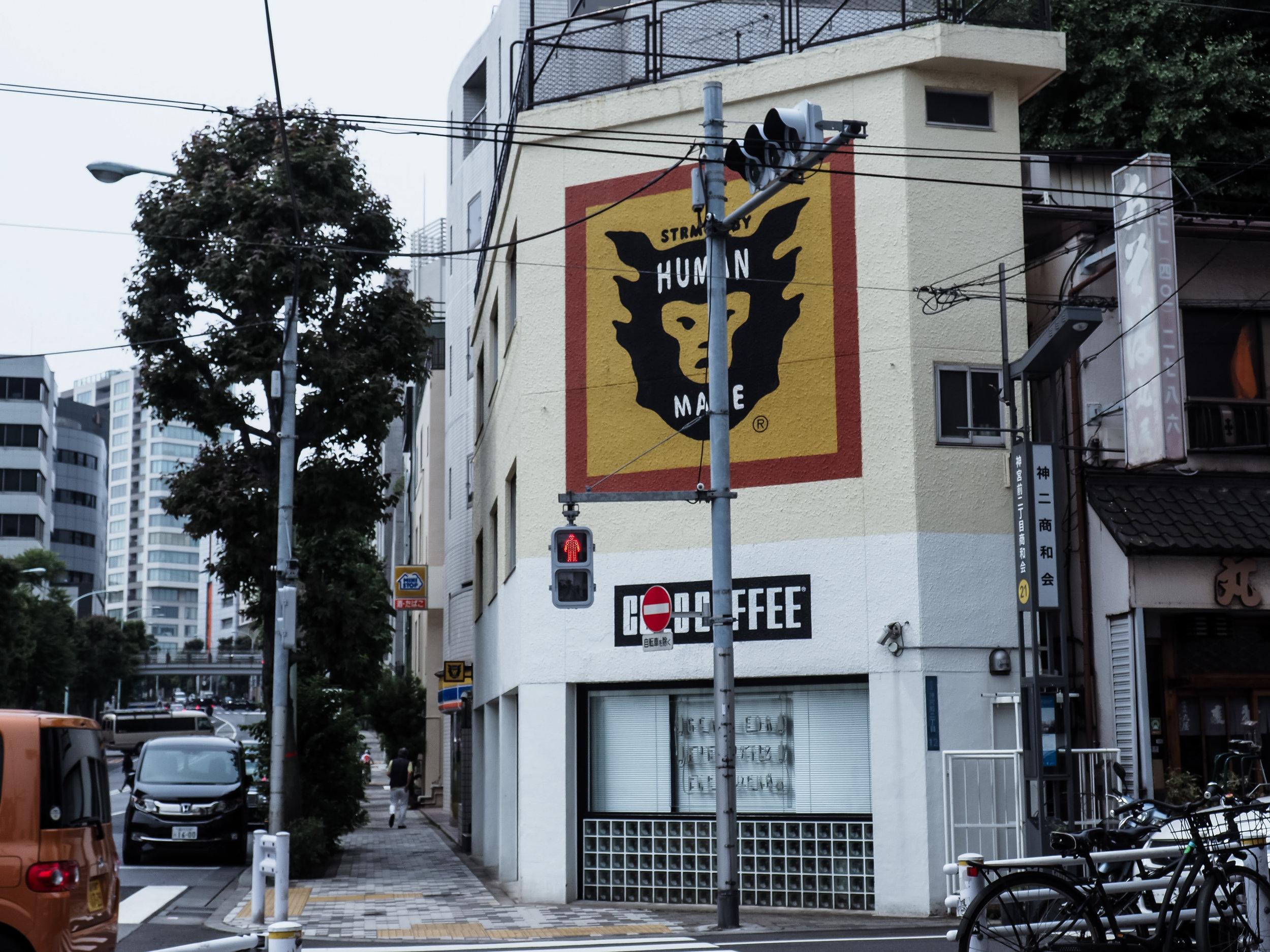 Japan Phone Photos-26.jpg