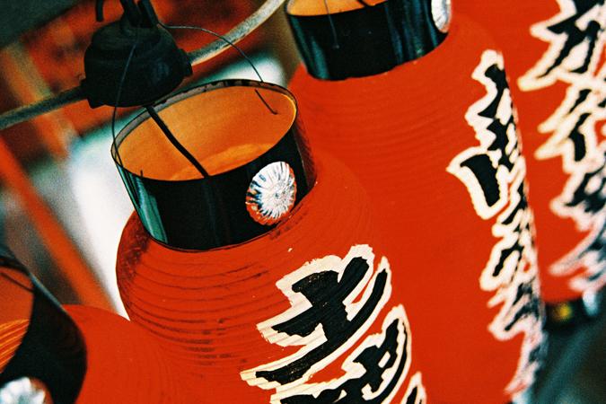japan36.jpg