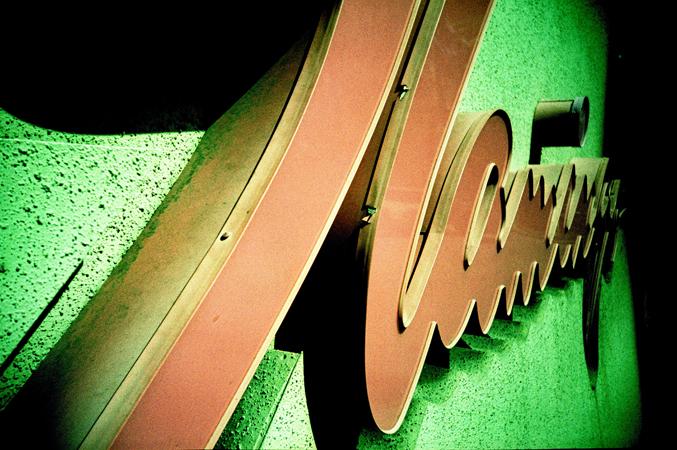 VegasLomo1_14.jpg