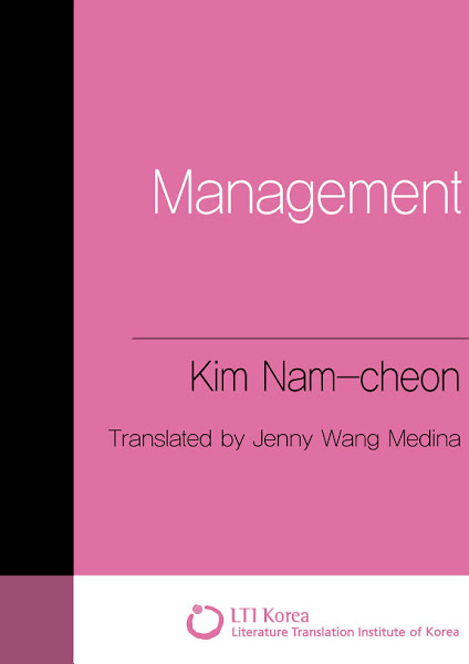 Management_Kim Nam-cheon.jpg
