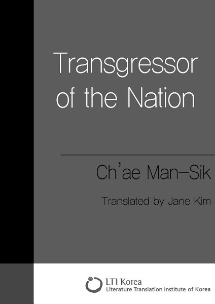 Transgressor of the Nation_Ch'ae Man-Sik.jpg
