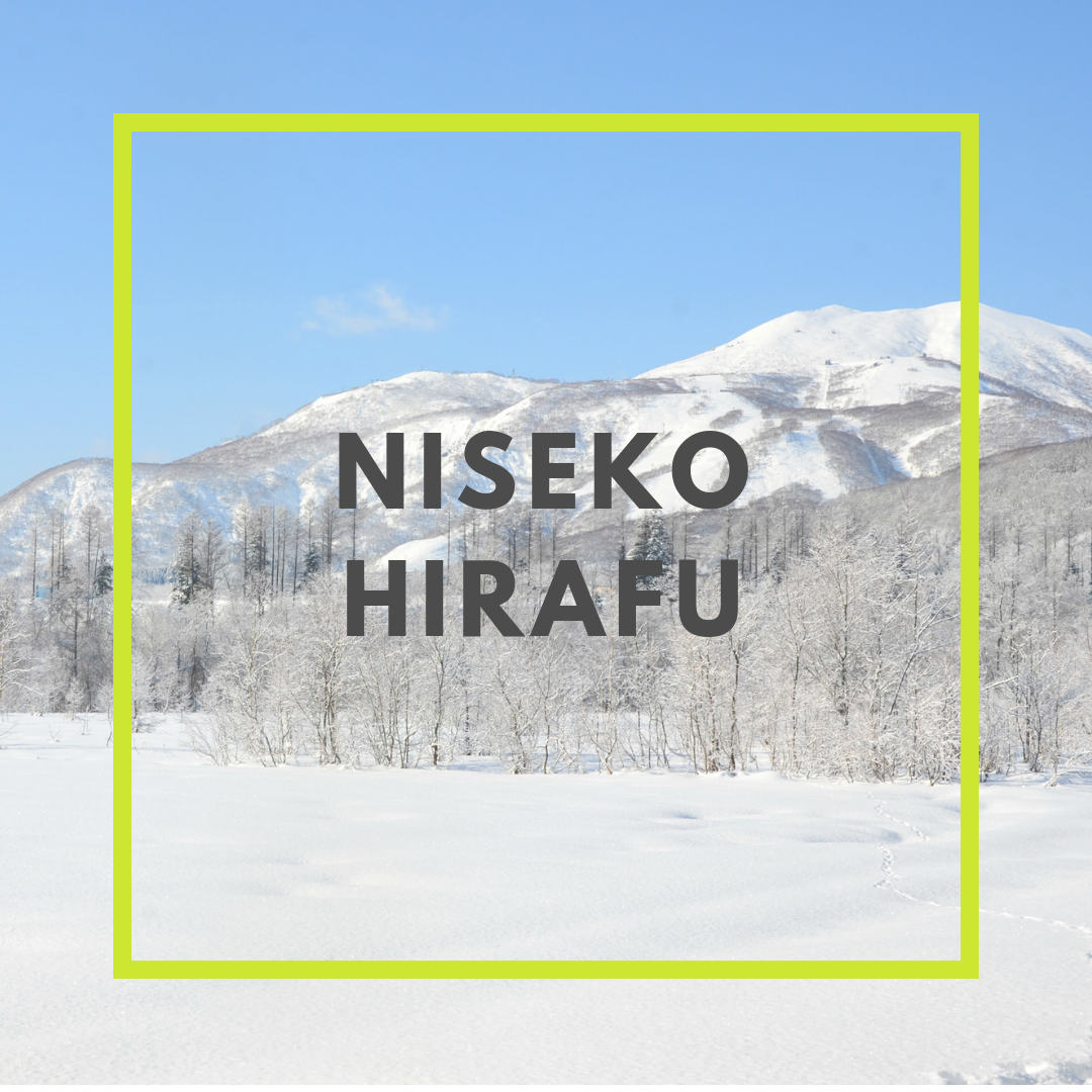 NISEKO HIRAFU.png
