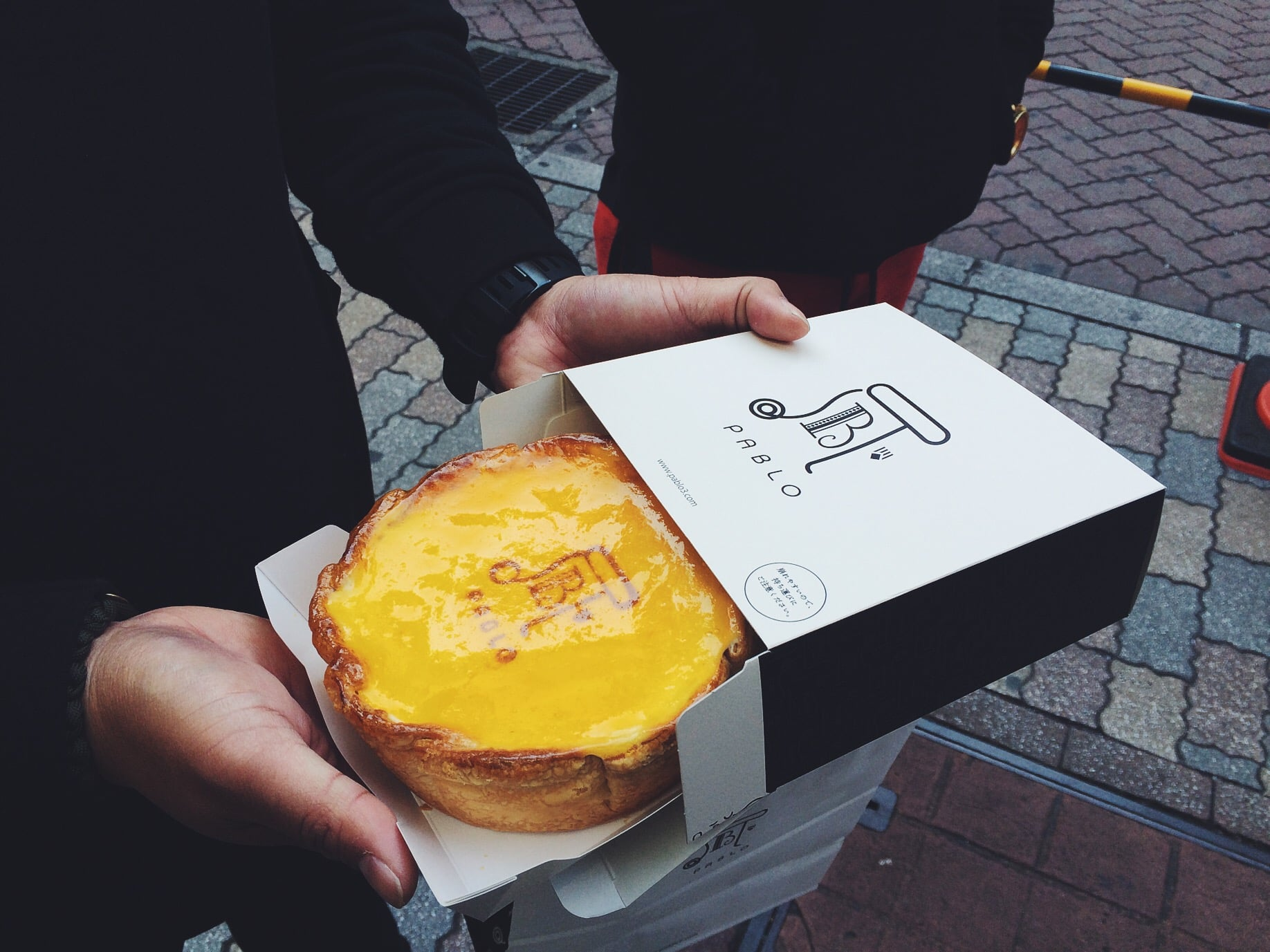 What ever this is, this was the shit!! I called it Cheese Pie because its made out of cheese. It wasn't to sweet, it was soft and fluffy, like a giant egg tart but with cheese.